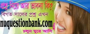 nuquestionbank-b1
