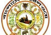 রেলওয়ে নিরাপত্তা বাহিনীতে 'সিপাহী (আরএনপি)' নিয়োগ